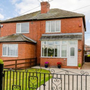 Anchorage Lane, Doncaster, DN5