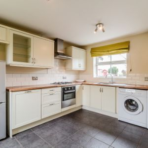 Ansult Court, Bentley, Doncaster, South Yorkshire, DN5